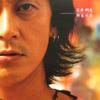 Ishi_akio_2